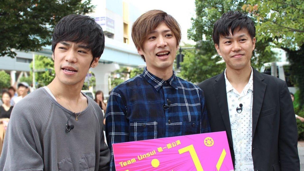 小野賢章さん在籍の俳優ユニット・雲水&GRANRODEOがBSフジ『カンニングのDAI安☆吉日!』に出演決定!