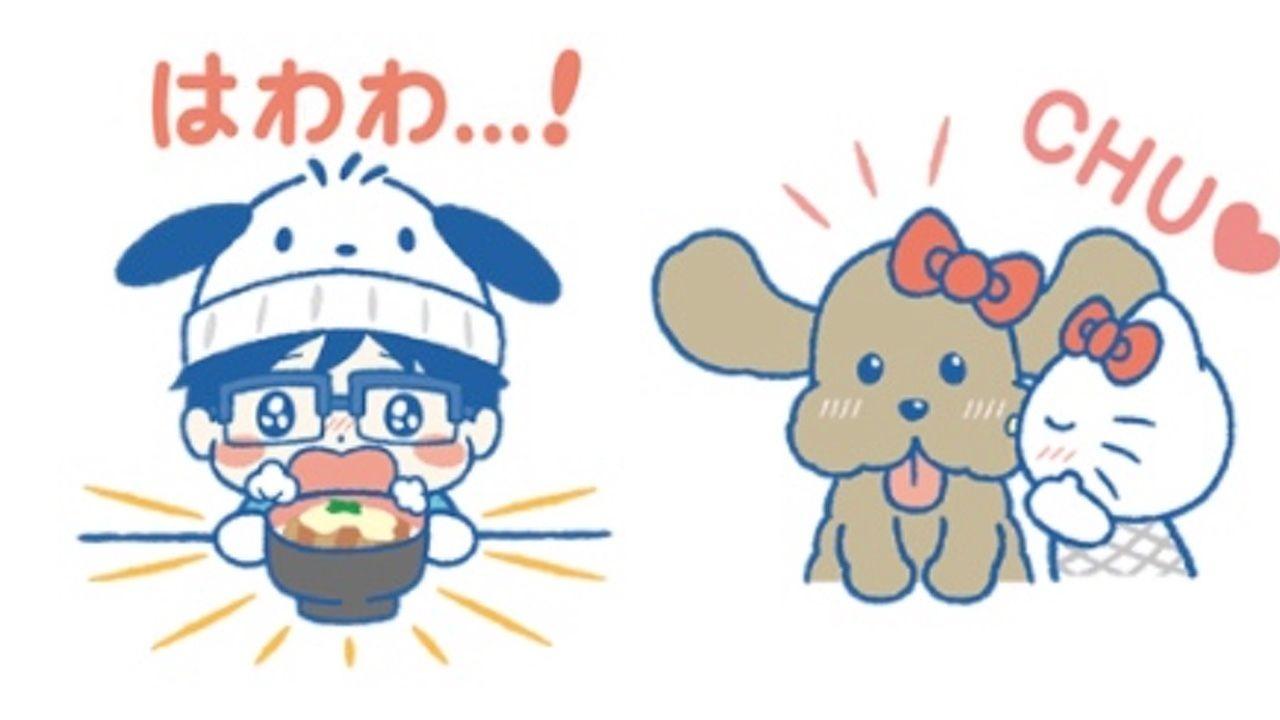 マッカチンにキスするキティ!?『ユーリ!!! on ICE』×サンリオキャラクターズのコラボスタンプが登場!