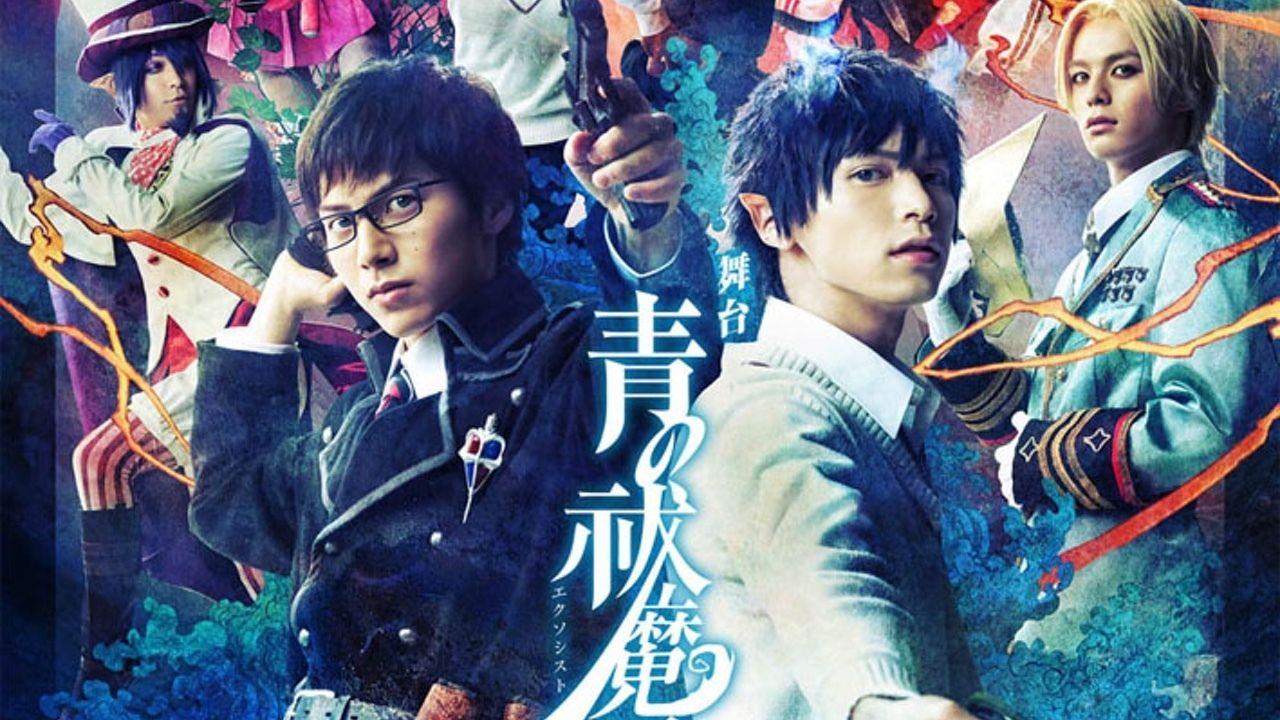 舞台『青の祓魔師』島根イルミナティ篇よりメインキャラクターたちが集結した第2弾キービジュアルが公開!
