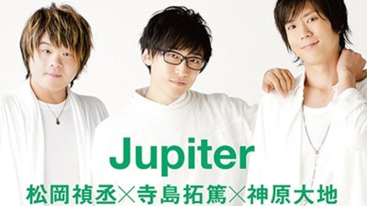 「ボイスニュータイプNo.65」表紙&巻頭特集に『アイマス SideM』Jupiterが3人揃って登場!