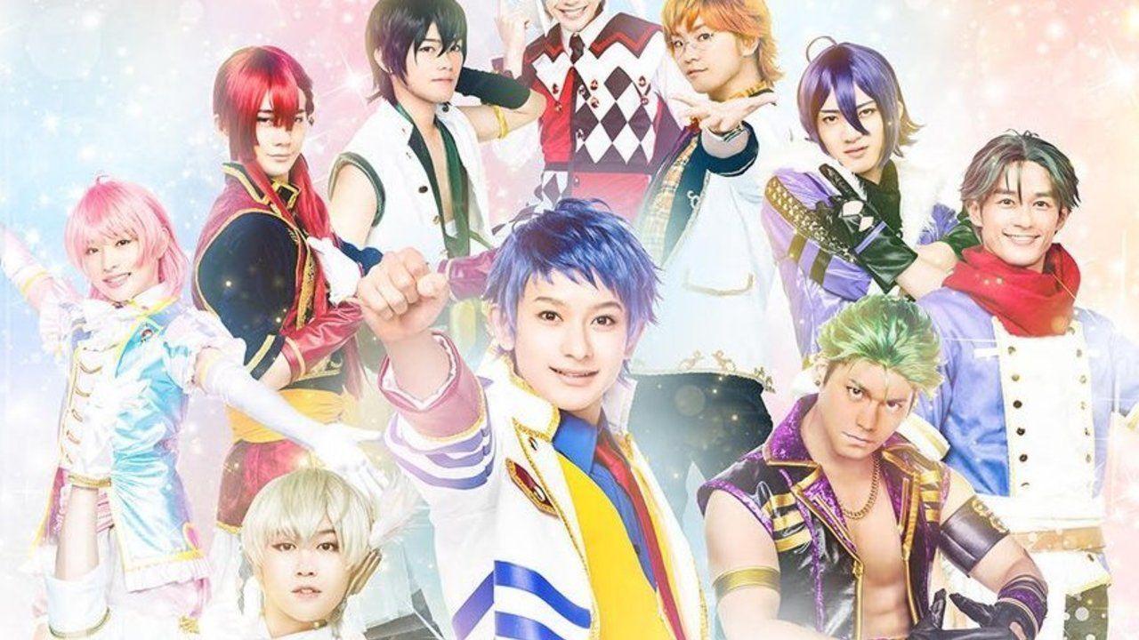 煌めきを感じる舞台『キンプリ』最新キービジュアル公開!大千秋楽のライブビューイングも実施決定!