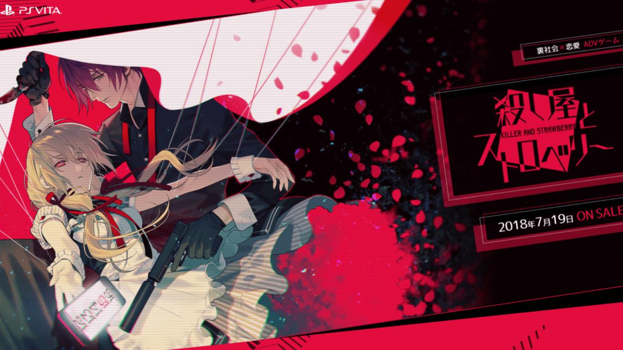 田丸篤志さん、石川界人さんらが殺し屋を演じる!ブロッコリー x カズキヨネさんによる新作ゲームの詳細が公開!
