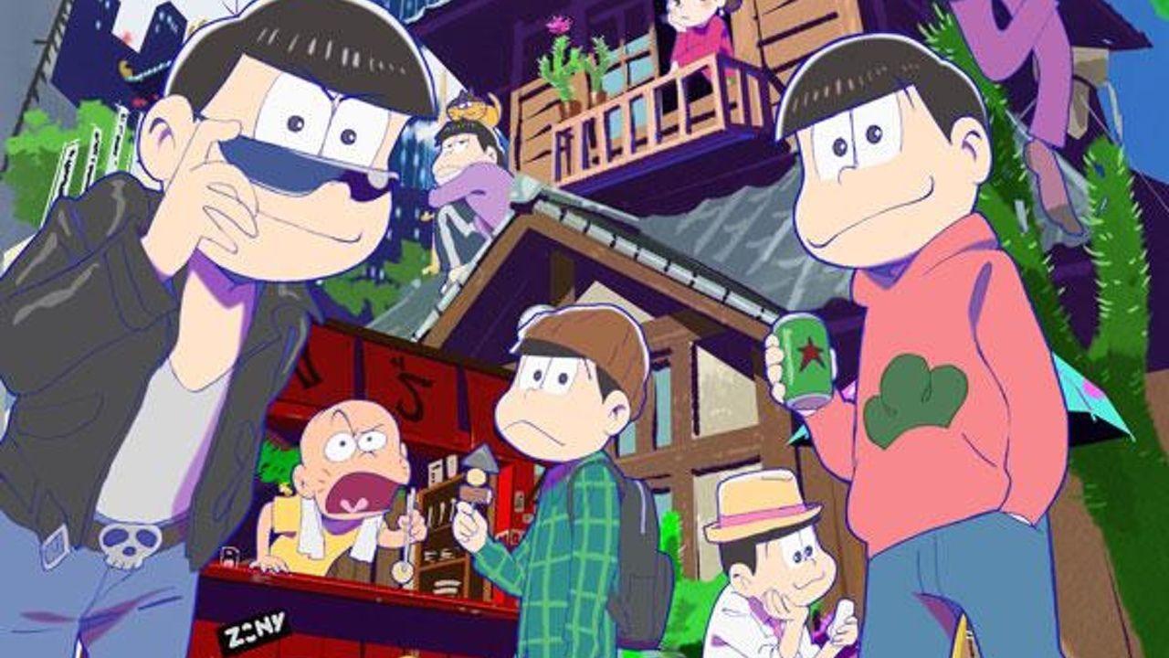 秋アニメ『おそ松さん』どの声がどの松かわかる?豪華声優陣の演じる6つ子たちが喋る!新PV解禁