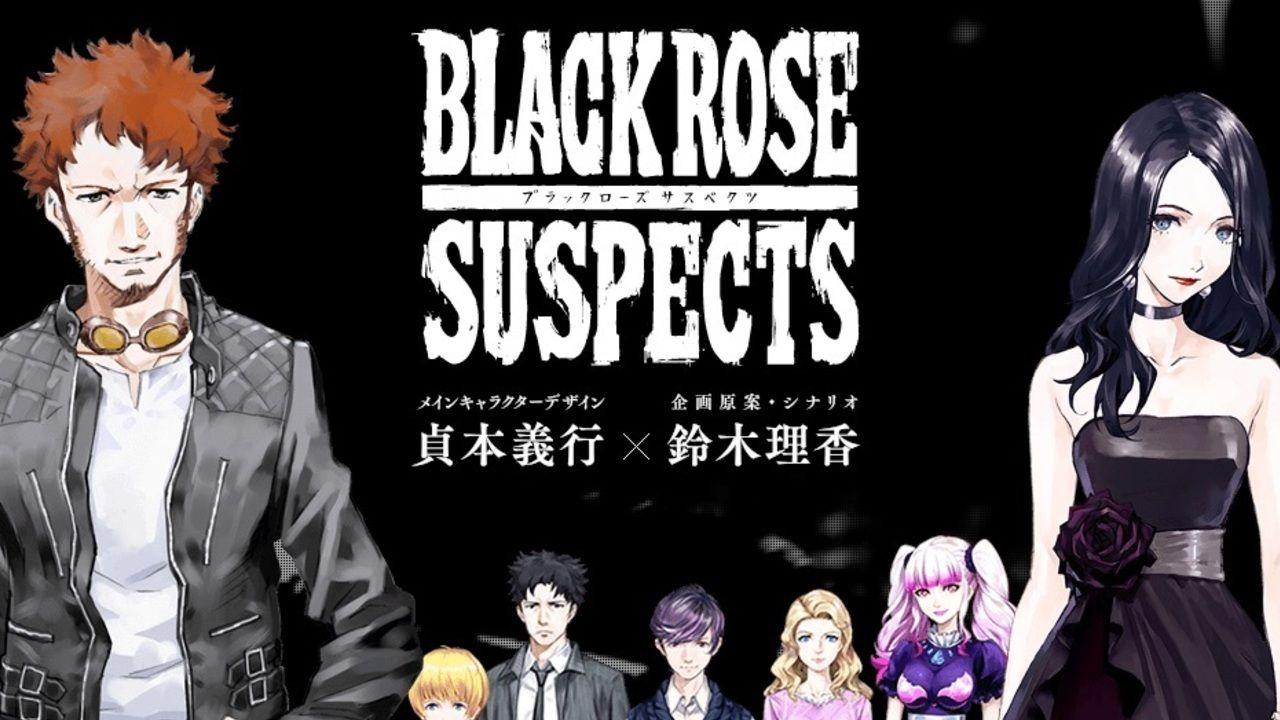 杉田智和さん、中村悠一さん、緒方恵美さんら豪華声優陣出演のアプリ『ブラサス』がサービス終了を発表