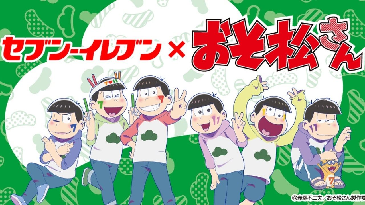 セブンイレブンでカップ麺を買うと『おそ松さん』6つ子のフタのせフィギュアが貰えるキャンペーンを実施!