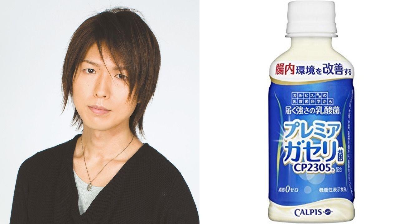 乳酸菌が腸内まで届く様子を神谷浩史さんが実況!?「カルピス」新CMが「なんて美しいんだ」