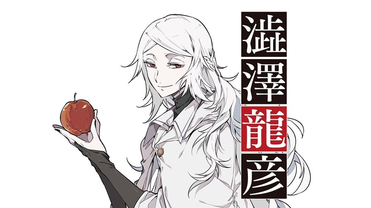透明感のある白髪美人さん!劇場版『文スト』に登場する新キャラ・澁澤龍彦のアニメ設定画が公開!