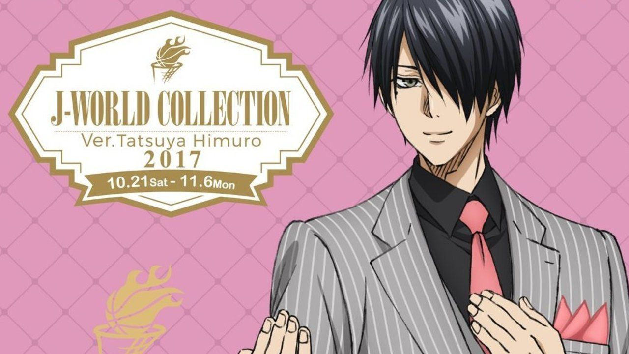 『黒子のバスケ』J-WORLD Collection第8弾はピンク色のネクタイが似合ってる氷室辰也が登場!