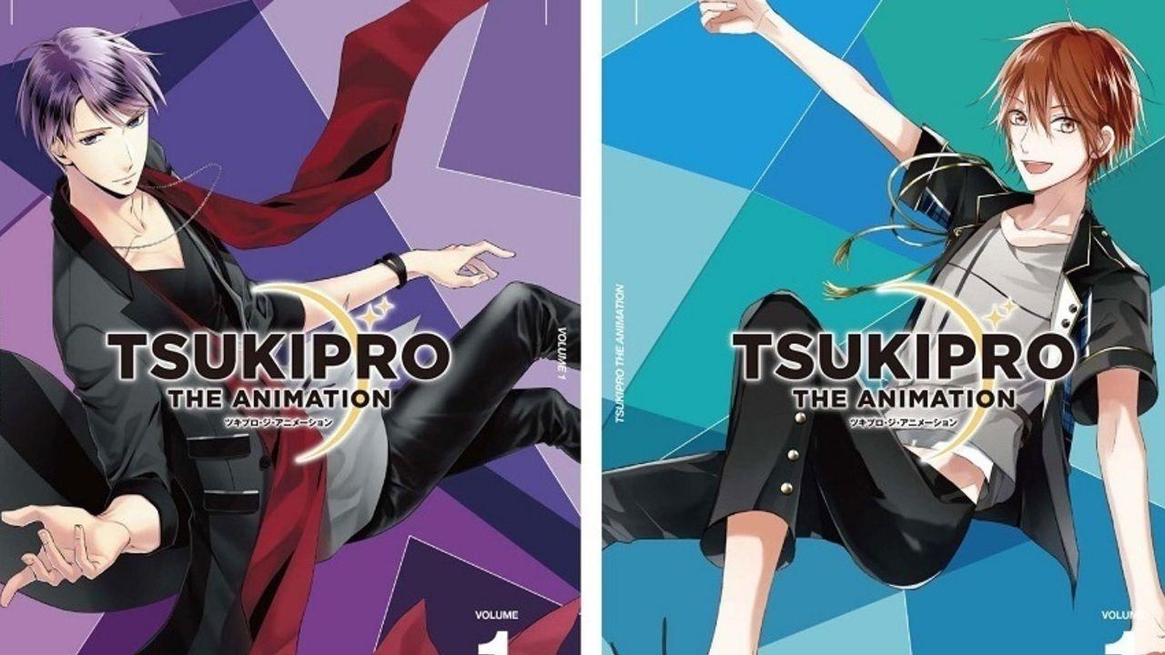 『プロアニ』Blu-ray&DVDの発売が決定!ツキプロ所属タレント集う夢のライブイベントも開催決定!
