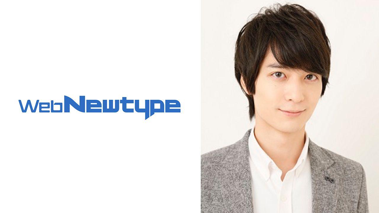 「ニュータイプアニメアワード」最終結果発表!声優部門1位に梅原裕一郎さん、作品部門1位は『Fate/Apocrypha』