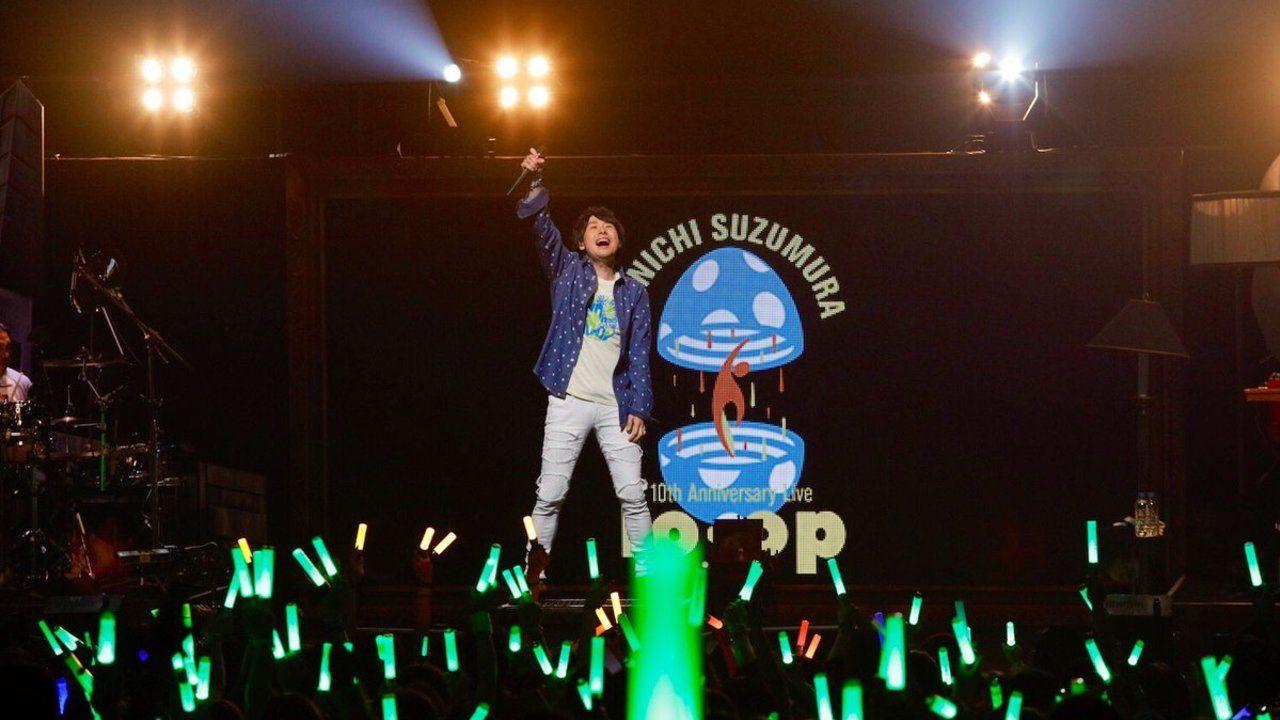 鈴村健一さん初のベストアルバムが制作決定!さらに河口湖にて「満天LIVE2018」を開催!