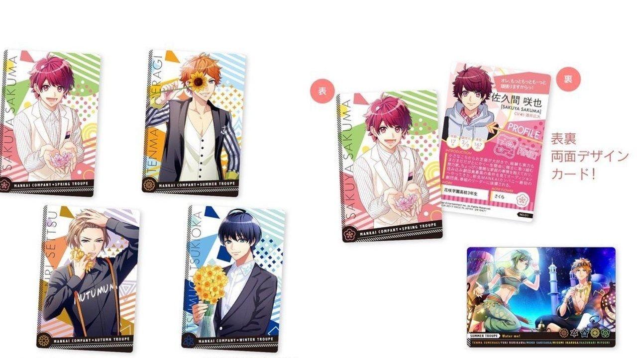 全団員コンプしたくなる!『A3!』からSR開花の予感カードや公演カード付きウエハースが全国で発売決定!