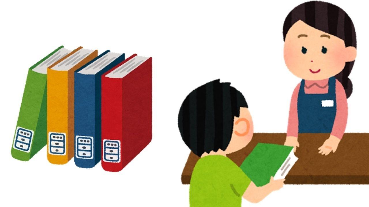 あなたはどう思う?文芸春秋の社長が図書館にある文庫本貸し出し中止を要請!
