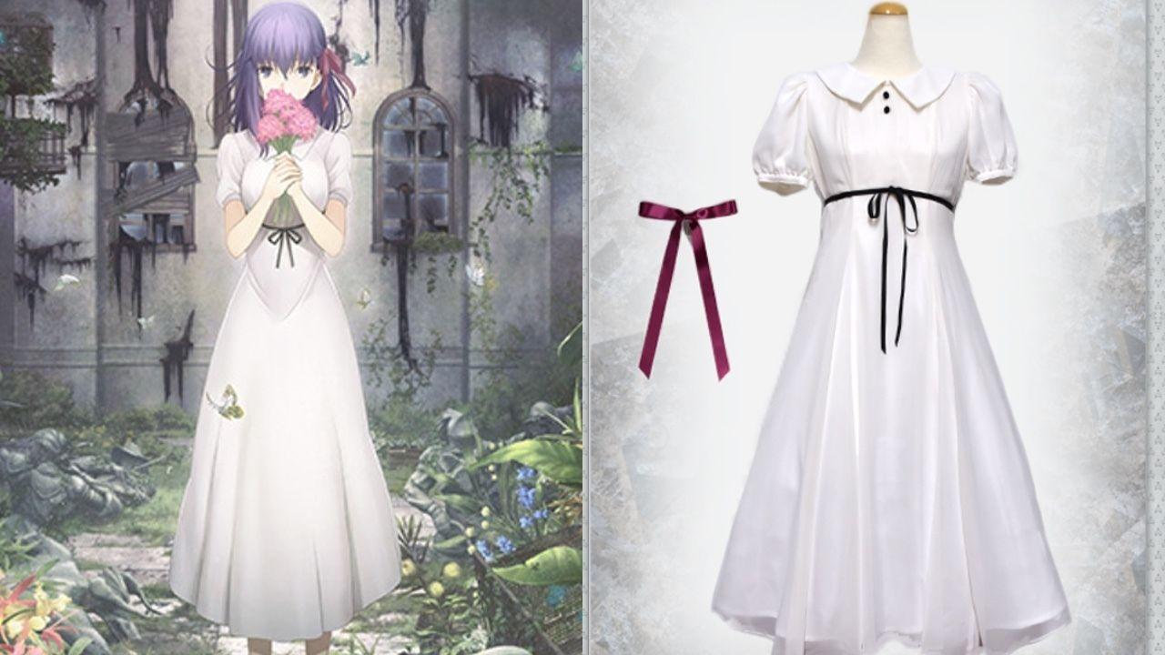 BABYらしさは抑えめ?『Fate/stay night[HF]』劇中で桜が着ているワンピースをロリータブランドのBABYが再現!
