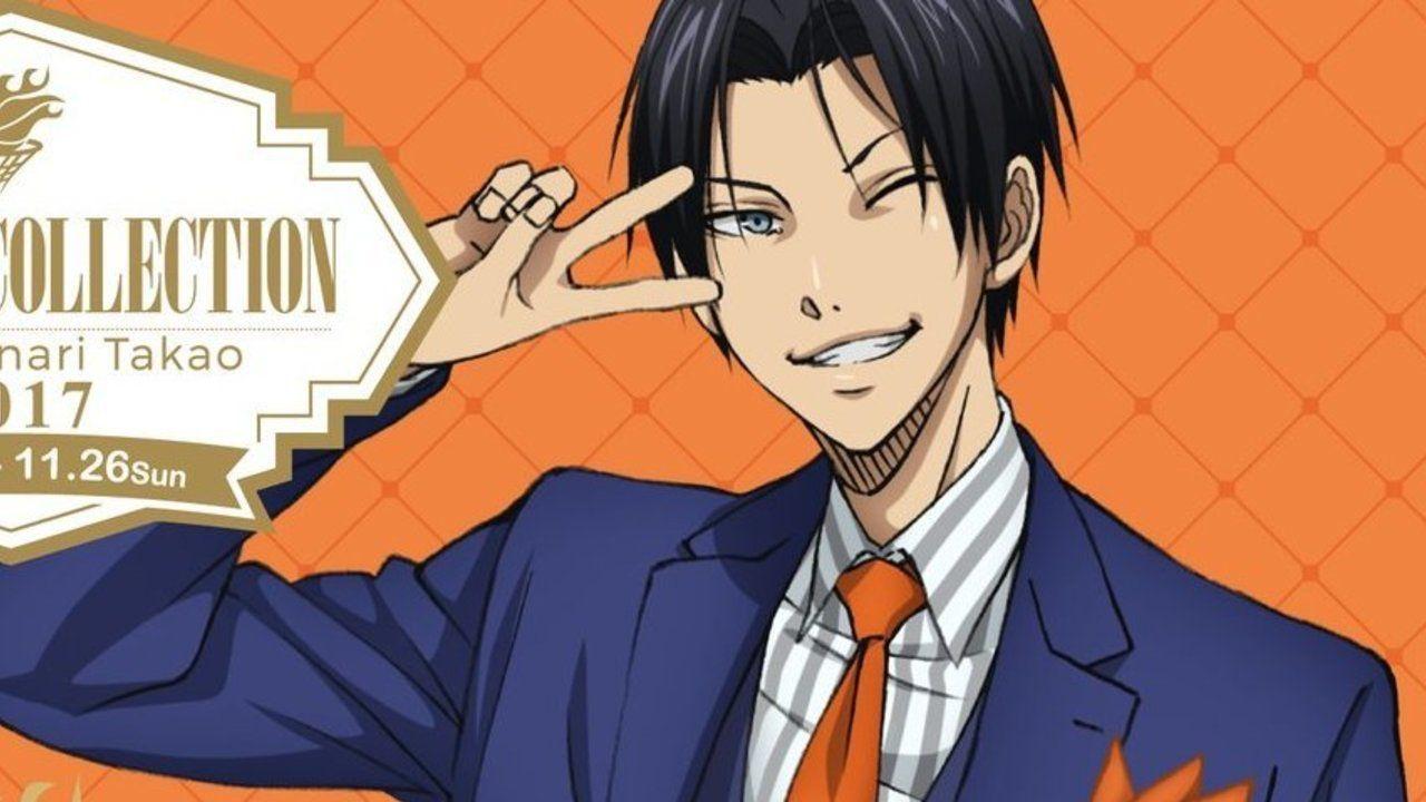 この流れでピースしちゃう高尾!『黒子のバスケ』J-WORLD Collection第9弾は高尾和成が登場!
