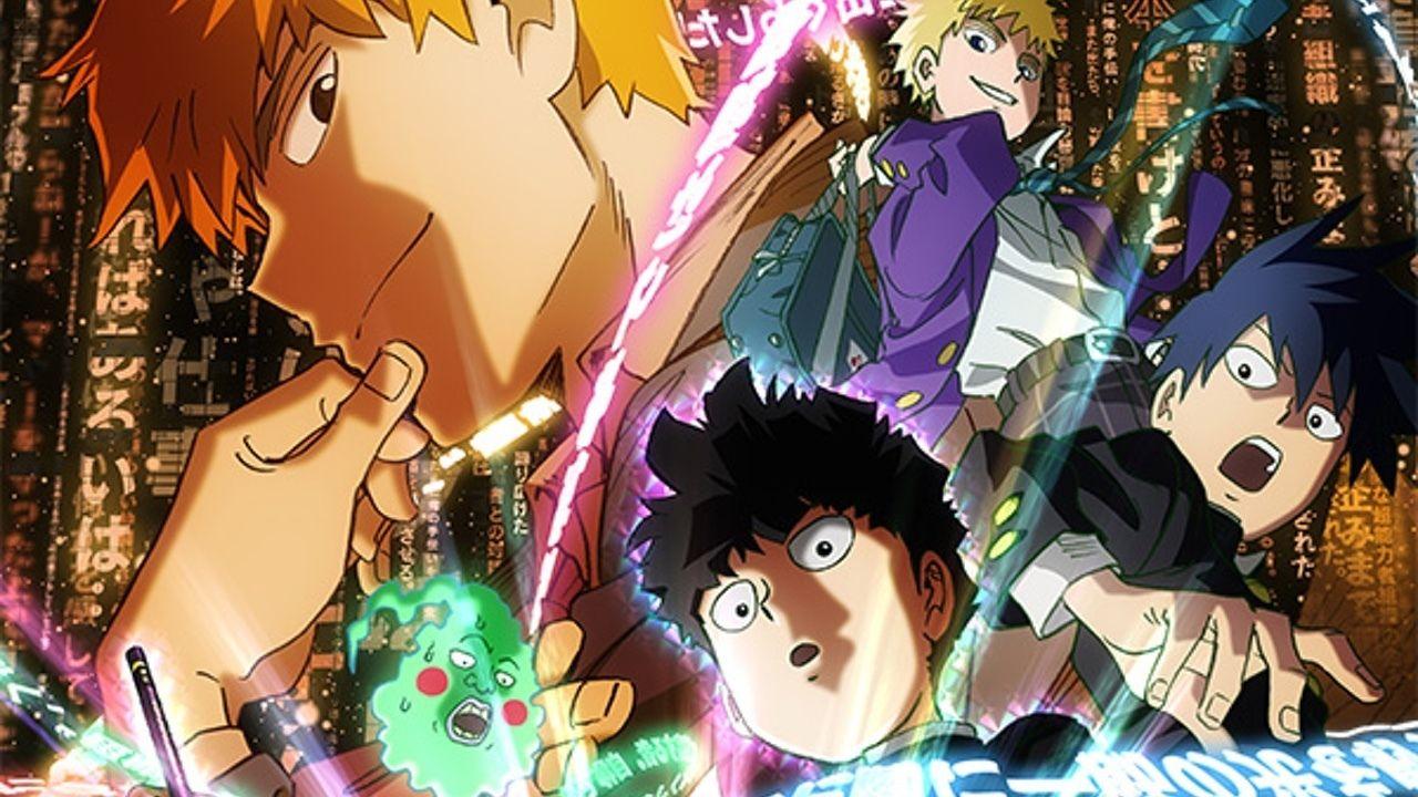 師匠が主役のアニメが特別上映…!?『モブサイコ100』スペシャルイベントが2018年3月に開催決定!