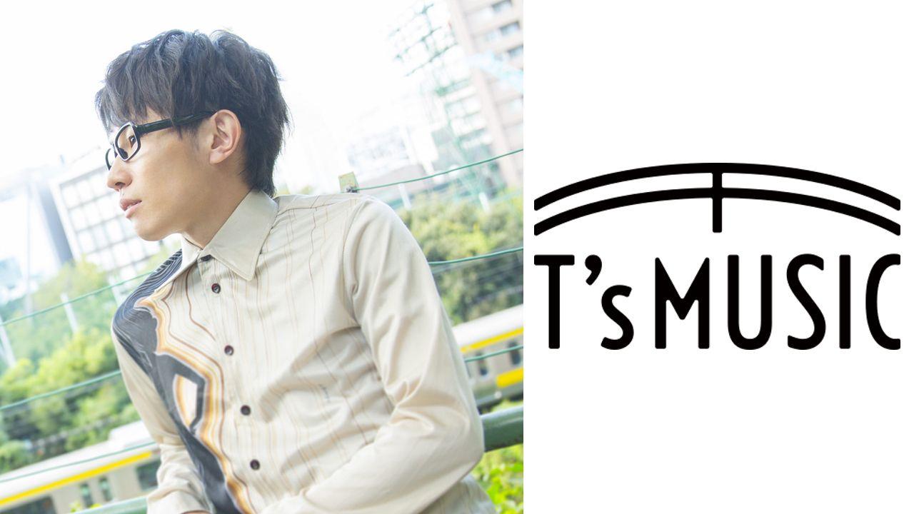 豊永利行さんが新たに音楽レーベルを設立!新しいジャンルの楽曲にも挑戦!