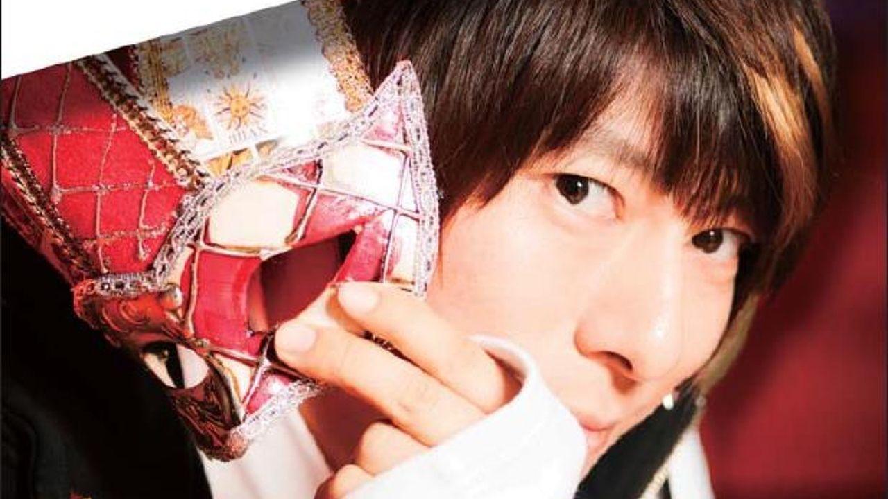 羽多野渉さんが華麗なダンスをMVで披露!自ら購入した仮面を持ったジャケットにも注目!