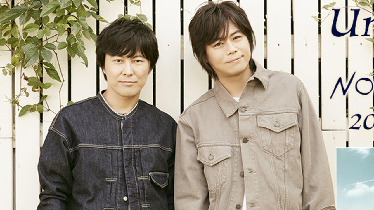 オシャレかな?浪川大輔さんと吉野裕行さんによる「Uncle Bomb」のTOP写真に隠された最先端ファッション!?