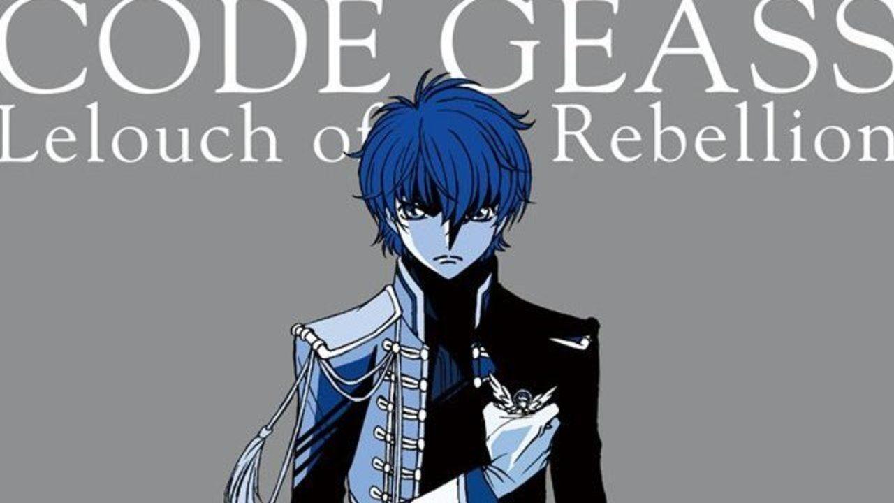 劇場版『コードギアス』第二部が2018年2月10日公開決定!来年公開が待ち遠しい!