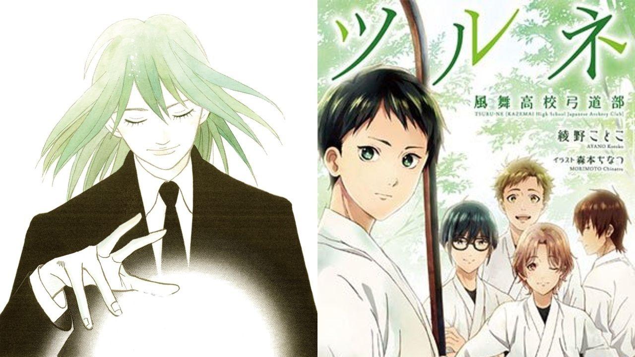 京アニ新作は弓道に打ち込む男子高校生達を描く『ツルネ』に決定!NHKにて2018年放送開始!