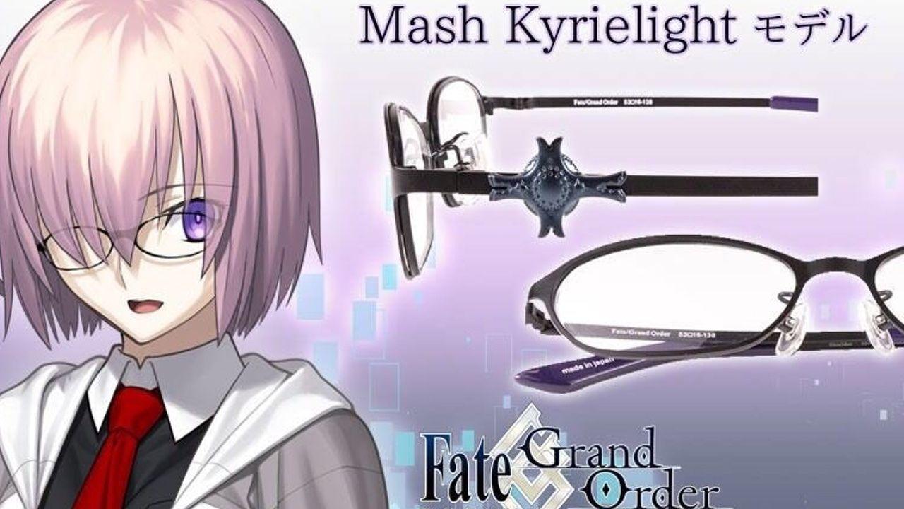 『FGO』のマシュをイメージした眼鏡が発売!ツルにはフォウくんやワンポイントでマシュの盾も!
