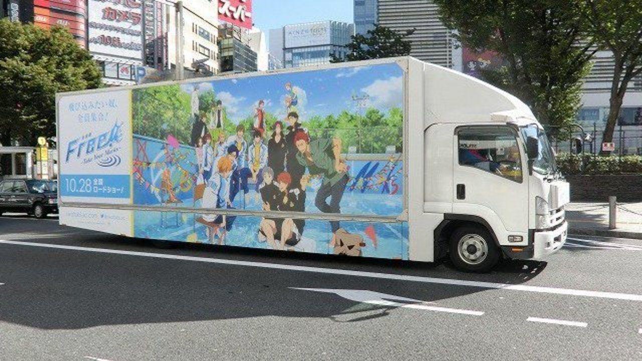 遙役の島崎信長さんも遭遇!特別版『Free!TYM』宣伝トラックが新宿、池袋、渋谷を走行中!