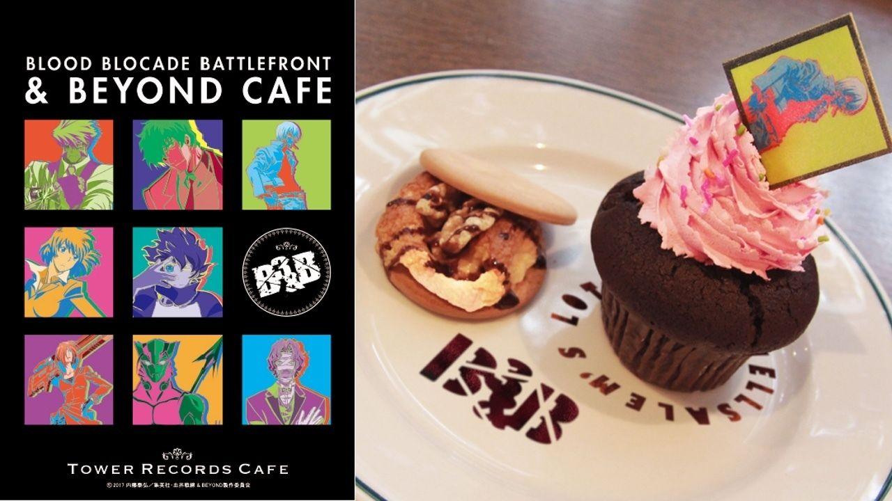 『血界戦線』ヘルサレムズ・ロットの名物を楽しめるコラボカフェをタワレコカフェで開催決定!