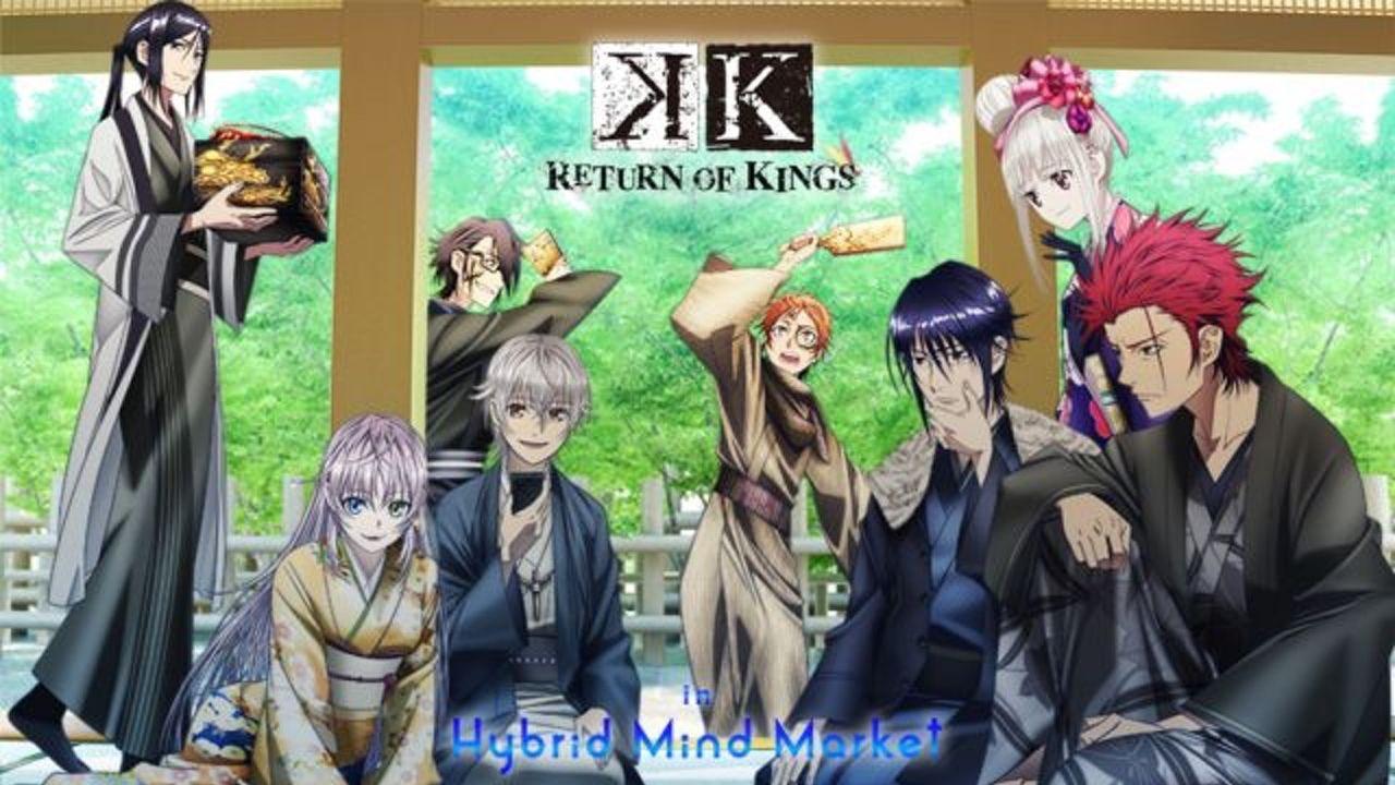 『K RETURN OF KINGS』のコラボショップが開催決定!限定特典や展示なども充実!