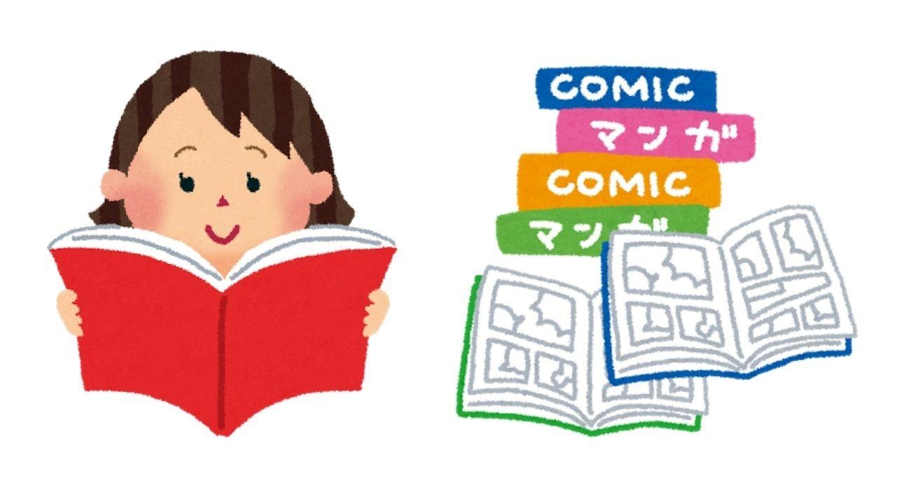 最近読んだ漫画の中で1番オススメしたい作品は?