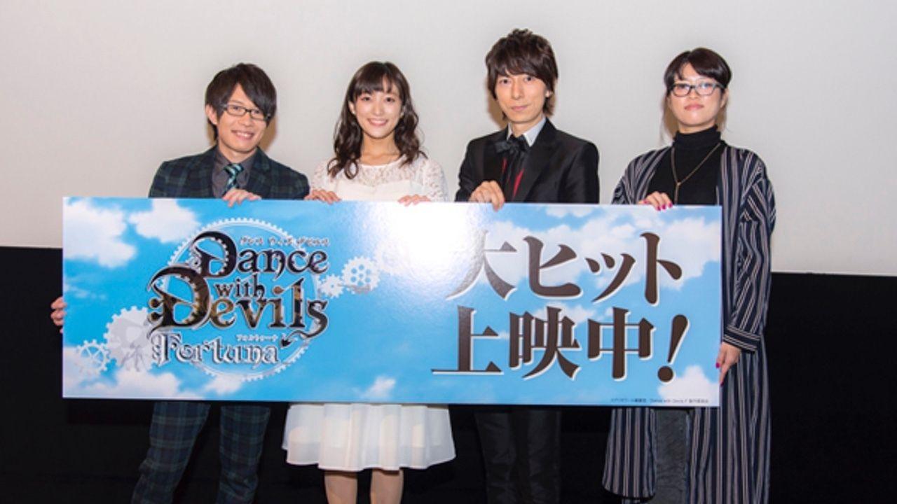 羽多野さんの愛猫も出演!劇場版『ダンデビ』茜屋日海夏さん、羽多野渉さん、豊永利行さん登壇の舞台挨拶レポートが到着!