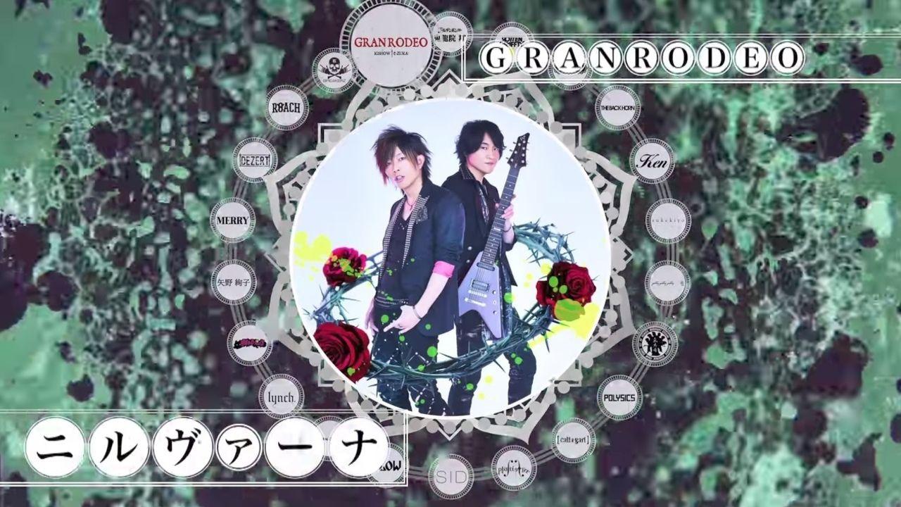 GRANRODEOが『妖狐×僕SS』OPテーマ「ニルヴァーナ」をカバー!いち早く聴ける試聴動画も公開