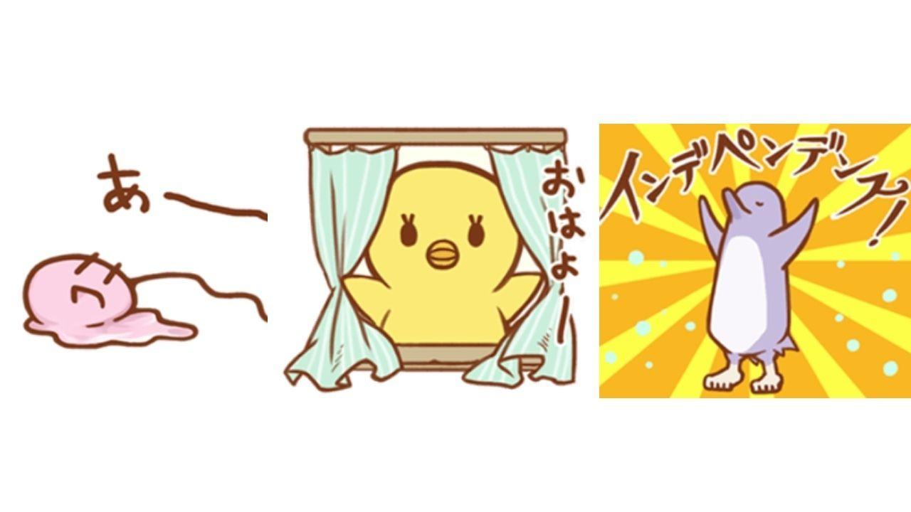 可愛くて使える強気なラインナップ!『うたプリ』マスコットキャラ達のLINEスタンプが登場!
