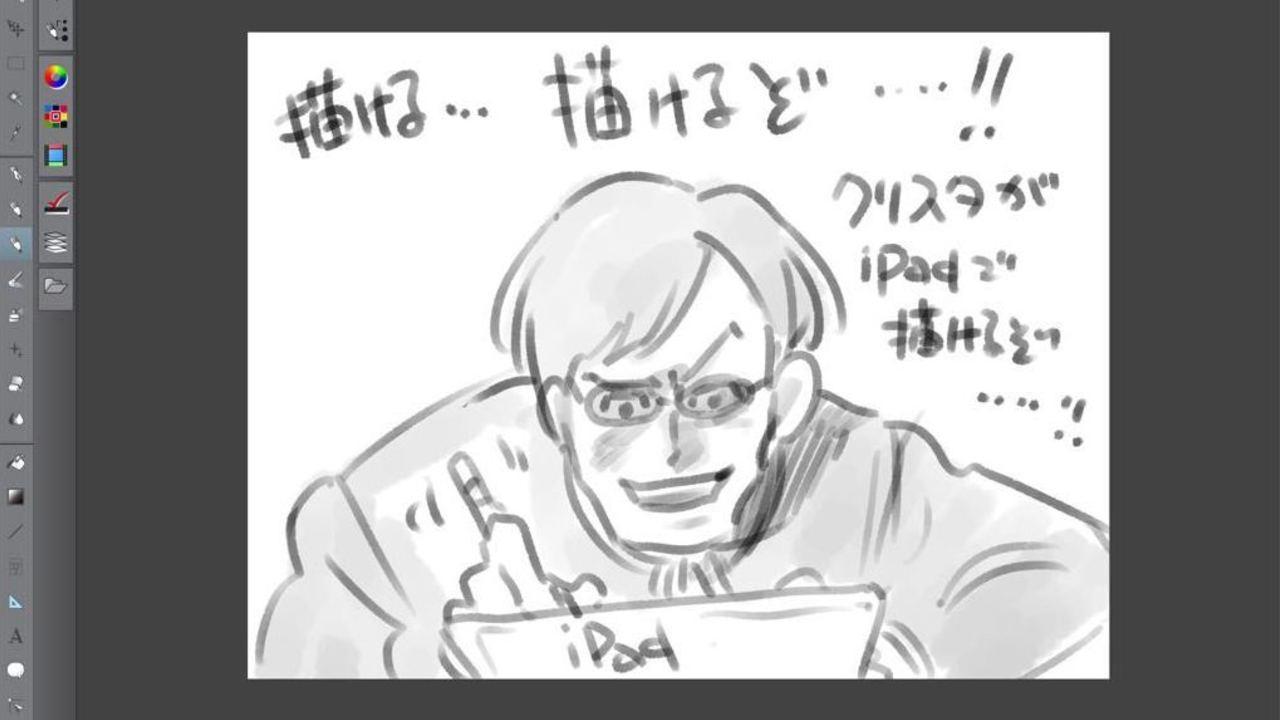 漫画家の先生たちも歓喜!マンガ制作ソフト「クリスタ」がついにiPadでも使えるように!今なら半年間無料!