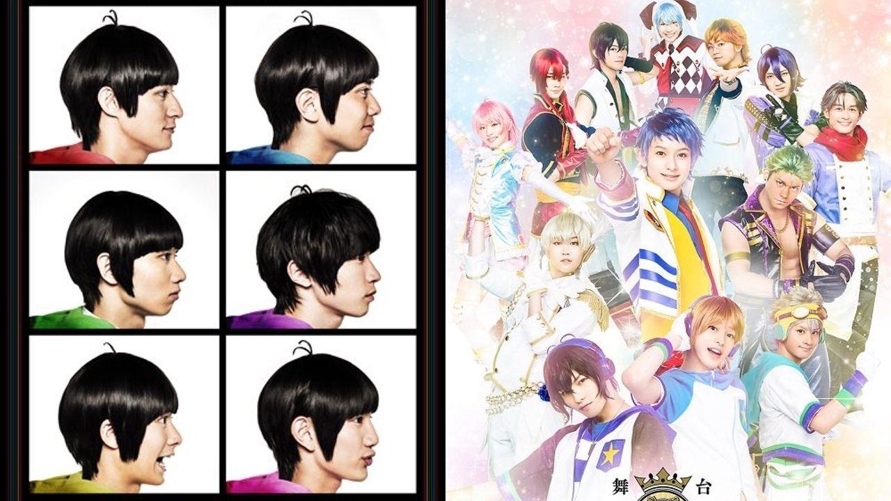 大晦日に夢のライブ!舞台『おそ松さん』『キンプリ』『ハイネ』『ダンデビ』のキャストが集結するライブを開催!