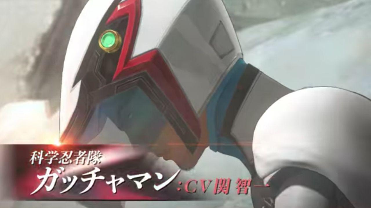 さらば友よの意味って!?関智一さんら出演の劇場版『Infini-T Force』が2018年2月24日公開決定!