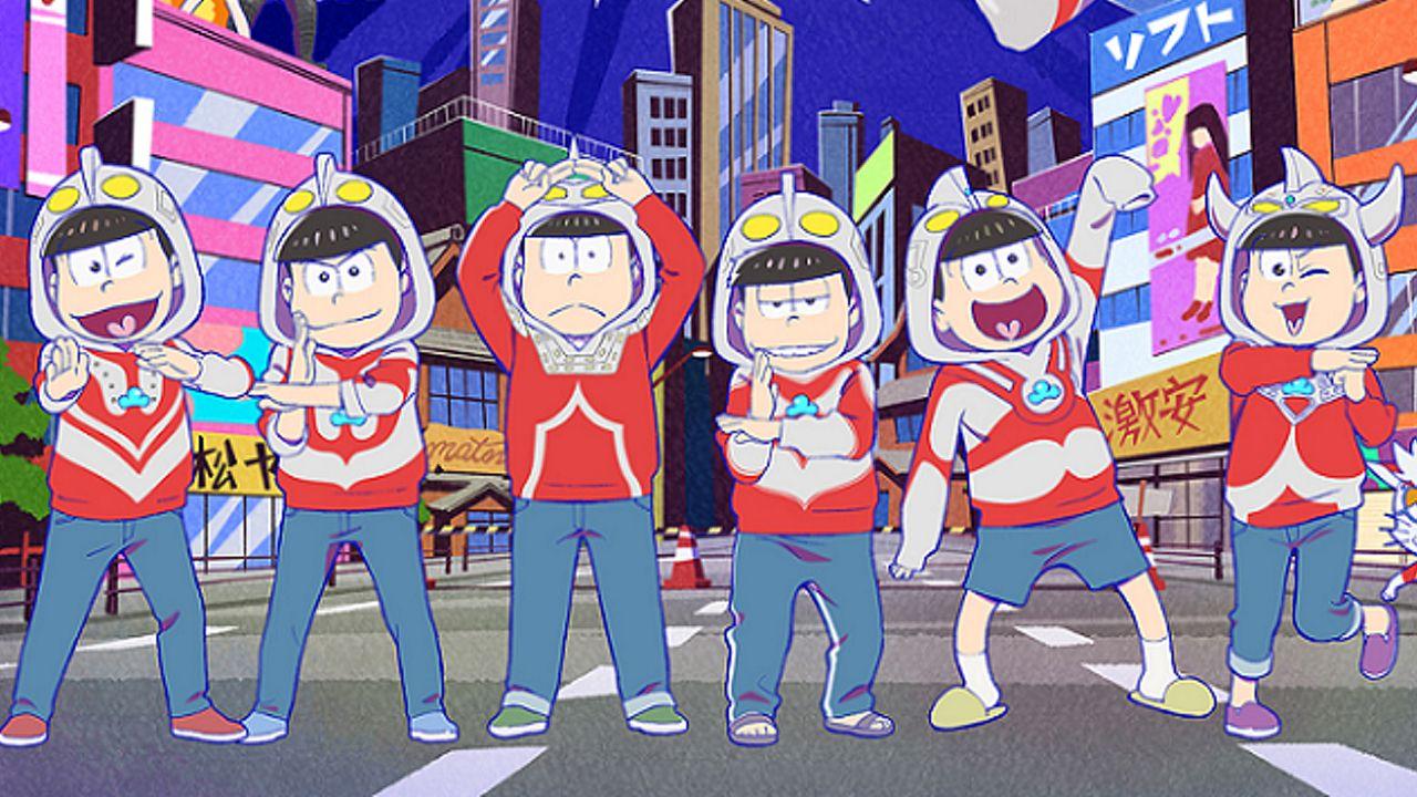 6つ子がウルトラ6兄弟になって日常を守る!?『おそ松さん』と『ウルトラマン』がコラボ決定!