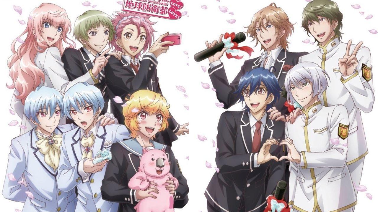 OVA『防衛部』が12月にAT-Xで早くも放送決定!1期と2期もキッズステーションで一挙放送!