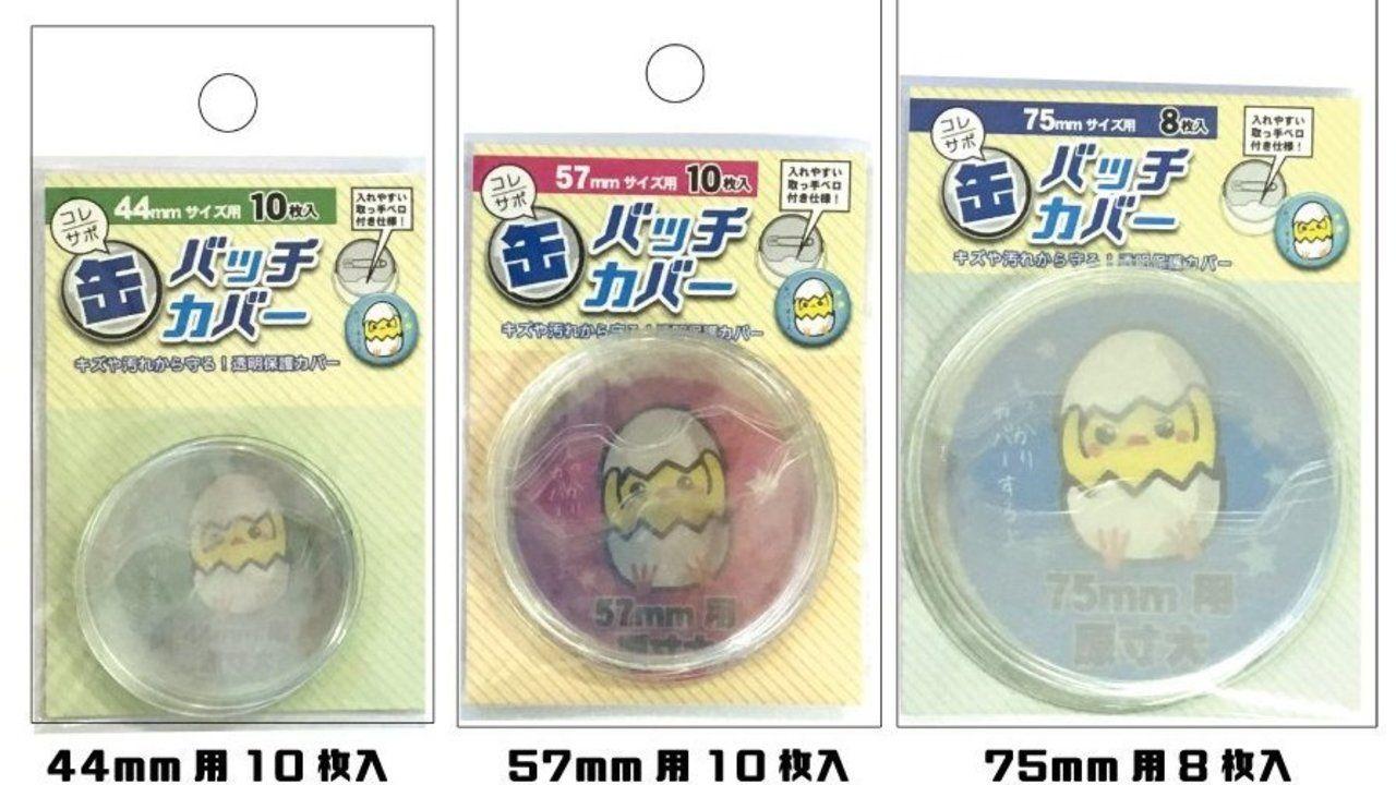 これはありがたい!缶バッジ収集に役立つ「缶バッジカバー」が10枚入りで100円ショップのキャンドゥに登場!