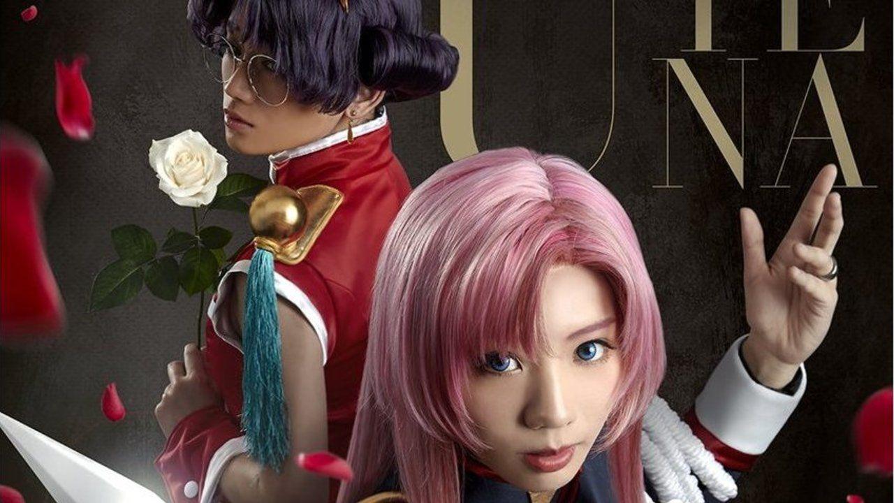 ミュージカル『少女革命ウテナ』ウテナ、アンシーや生徒会メンバーを含む8名の新ビジュアルが解禁!