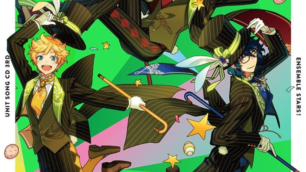 つむぎくんがウインクしてる!『あんスタ』ユニットソングCD第3弾シリーズvol.9 Switchの試聴&ビジュアル公開!