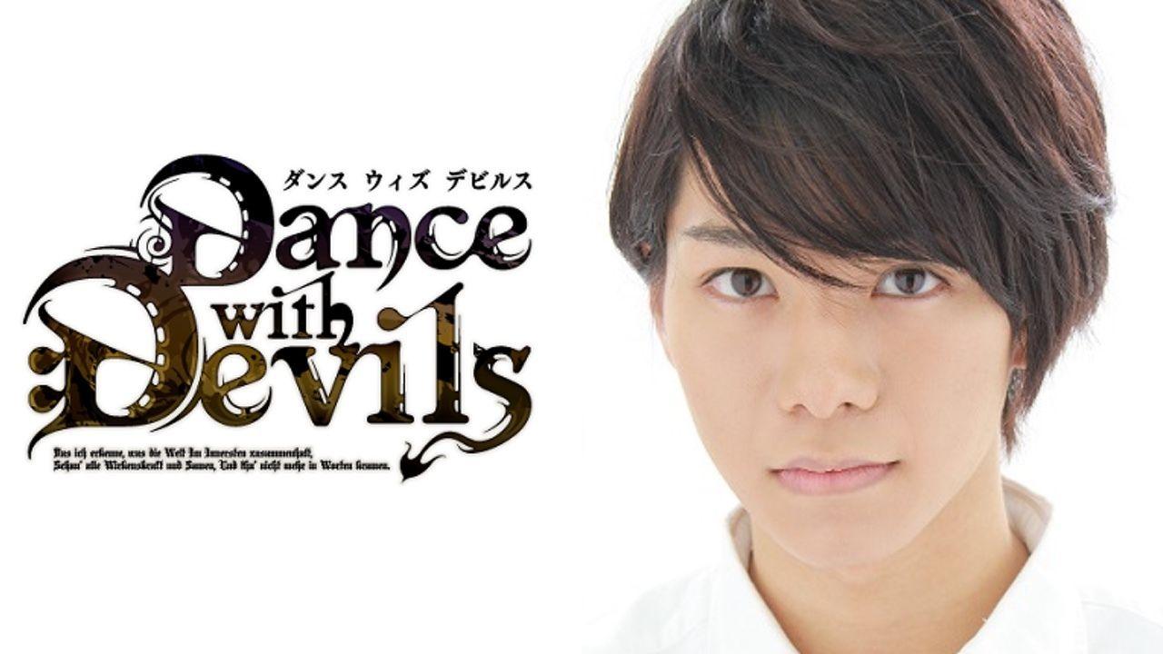 今回も2つのEDを用意!ミュージカル『ダンデビ』マリウス役を舞台『刀剣乱舞』などに出演の北川尚弥さんに決定!