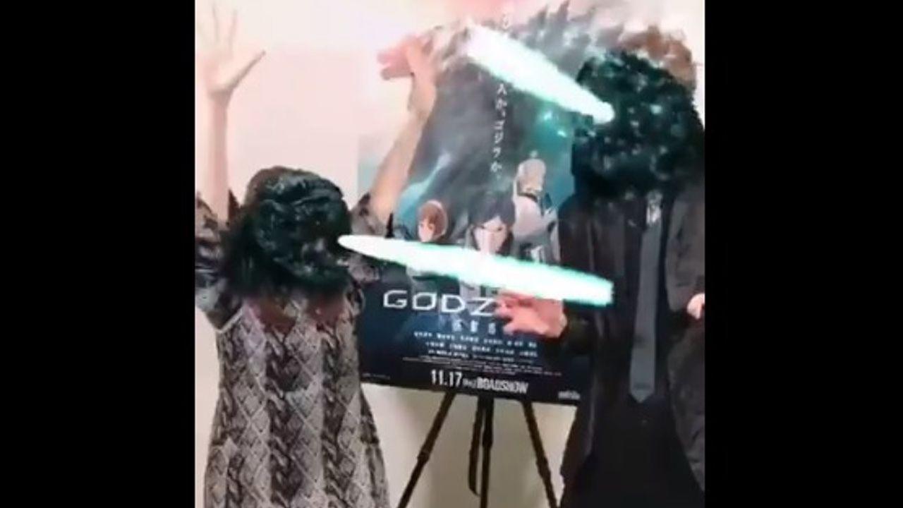 何してるの!?アニメ『GODZILLA』宮野真守さんと花澤香菜さんがゴジラになっちゃった動画を公開!