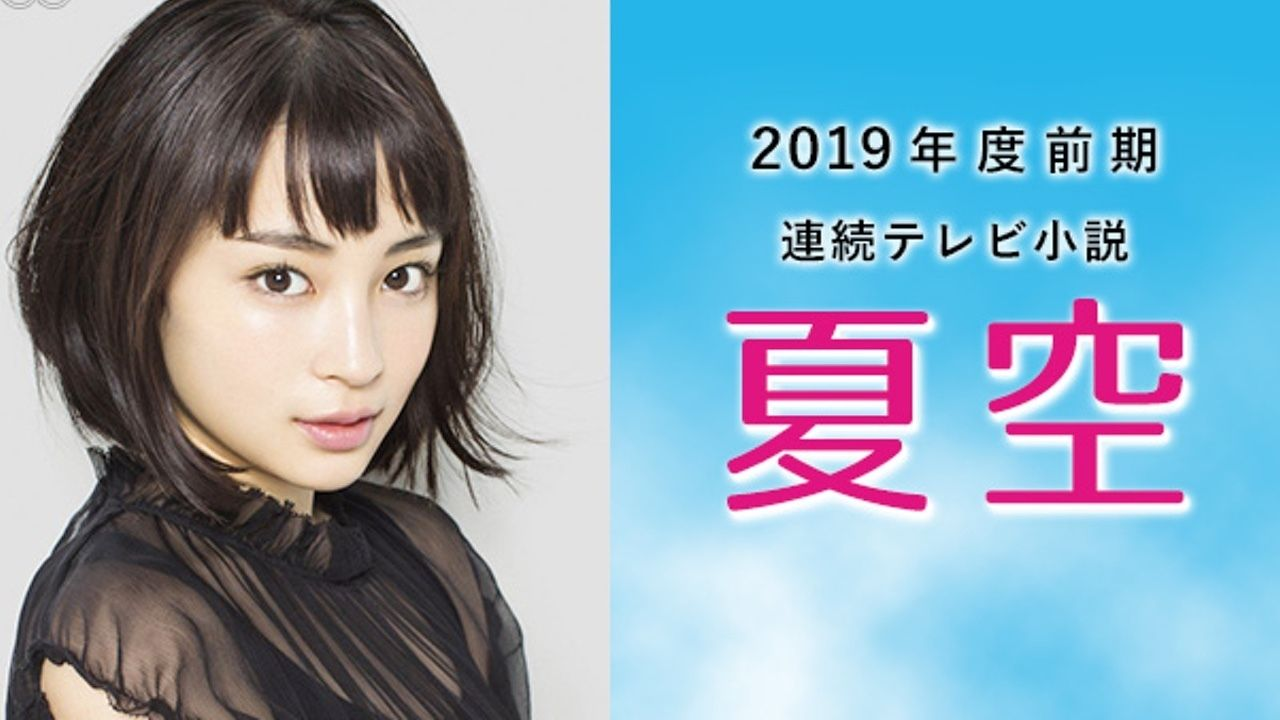 NHK連続テレビ小説第100作目はアニメーターが主人公!ヒロインを広瀬すずさんが演じる!