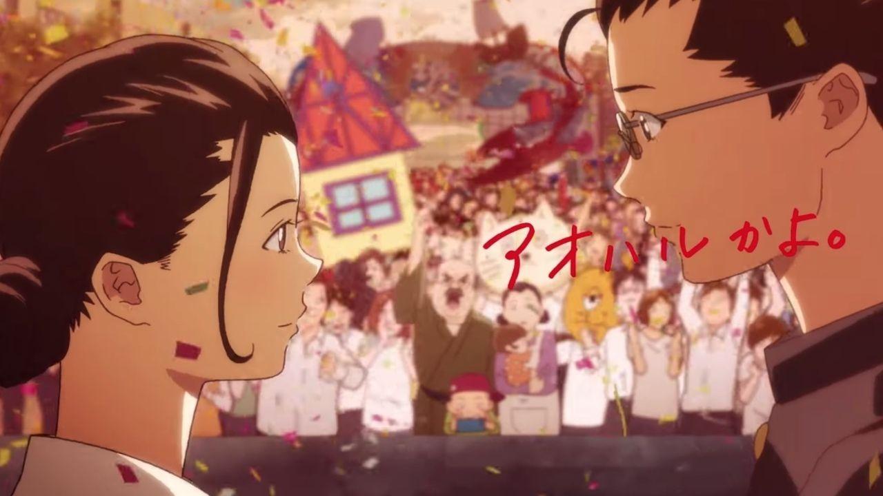 島崎信長さんが演じるマスオさんがサザエさんに公開告白!?カップヌードル「アオハル」第3弾CM公開!