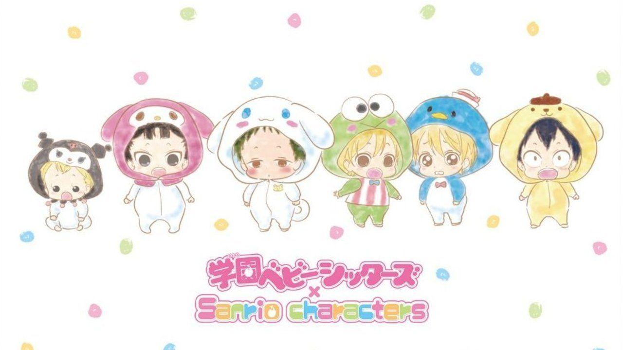 『学園ベビーシッターズ』OPは小野大輔さん、EDはひょろっと男子な西山宏太朗さんと梅原裕一郎さんが担当!