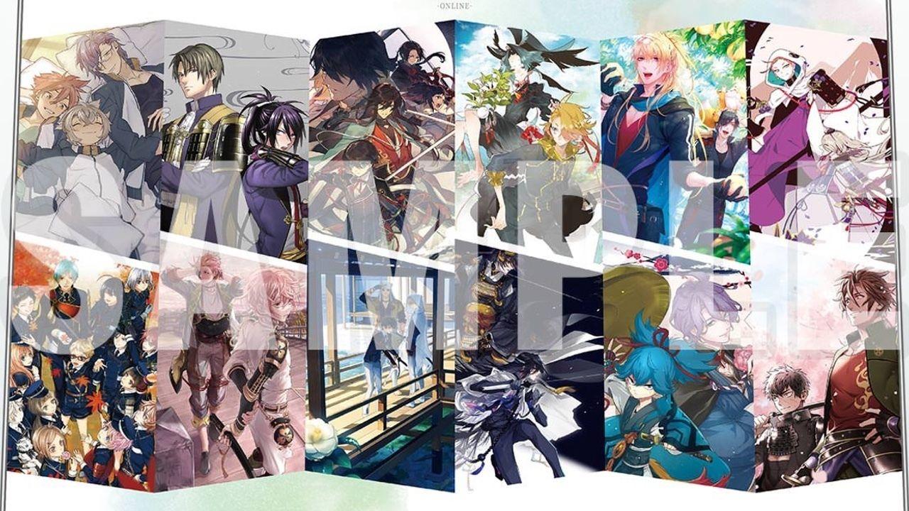 こんのすけはゴジラと仲良しに?『刀剣乱舞』冬コミで描き下ろしたっぷりなカレンダーにステの戯曲本を発売!