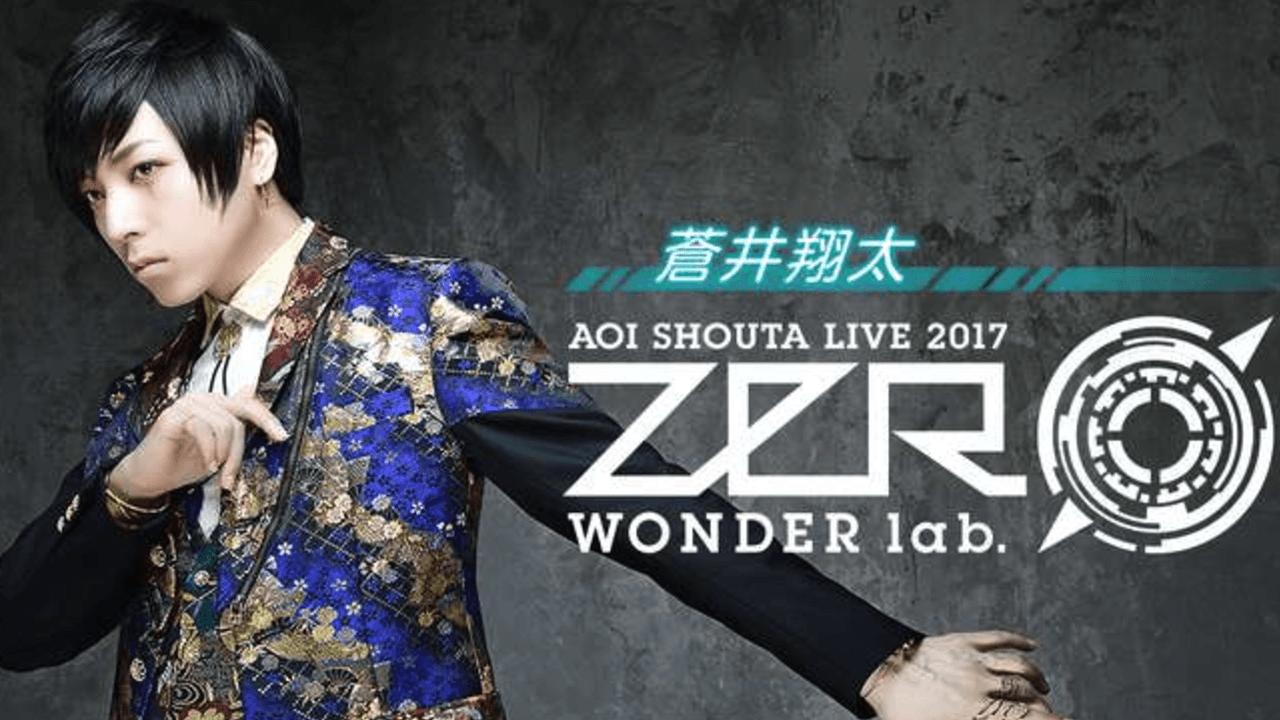蒼井翔太さん9thシングルの制作が決定!さらにライブツアー千秋楽公演をTBSチャンネルにて放送!