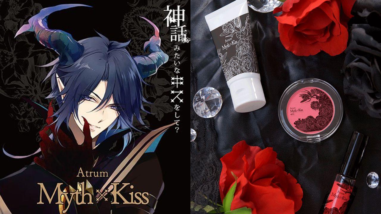 『プロアニ』里津花と大がCM撮影をした化粧品が商品化!コラボコスメ「ミス x キス」シリーズが始動!