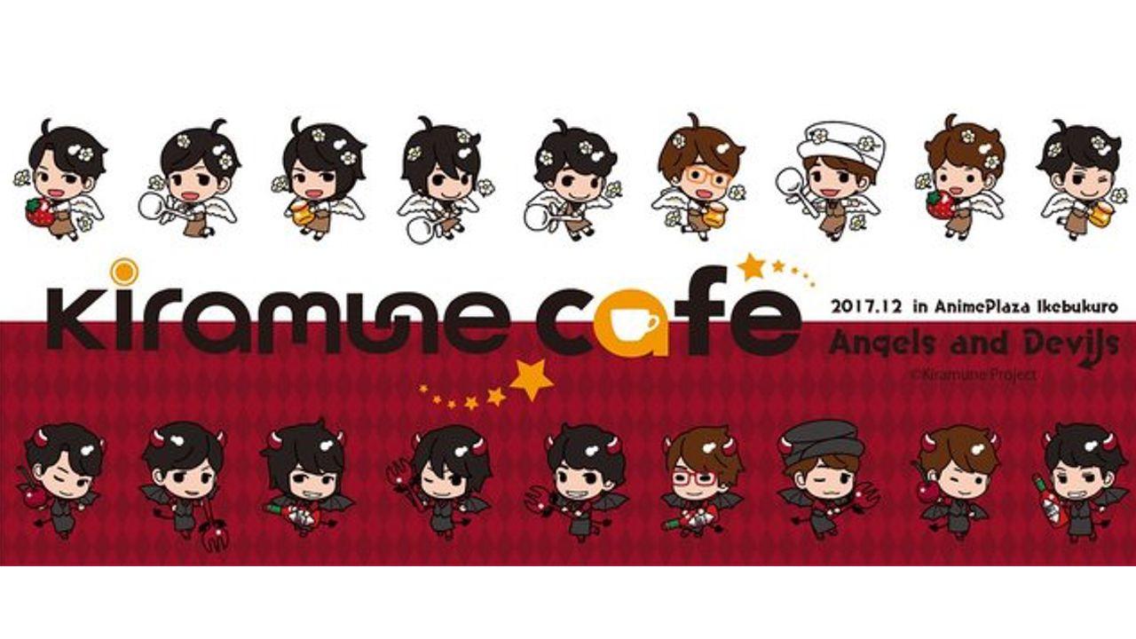 キュートすぎる天使と悪魔たち!「Kiramune Cafe」がアニメプラザ池袋店にて期間限定オープン!
